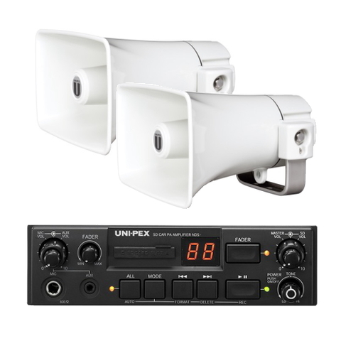 【12V/20W】UNI-PEX SD再生録音PAアンプ・スピーカーセット 20W-A-12