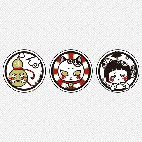 LINE缶バッチ/S4
