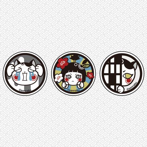 LINE缶バッチ/S3