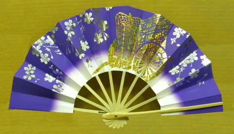(326)紫に御所車 銀桜