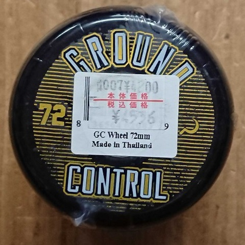 GroundControl/GC Wheels/72mm88a/4pc
