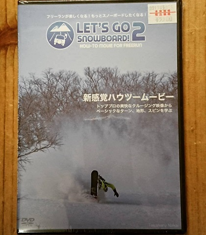 Let's Go Snowboard 2 DVD
