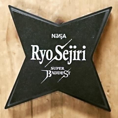 NINJA(ニンジャ)/SUPERBADDEST RYO Signature[瀬尻稜モデル]/Oil/8個入り