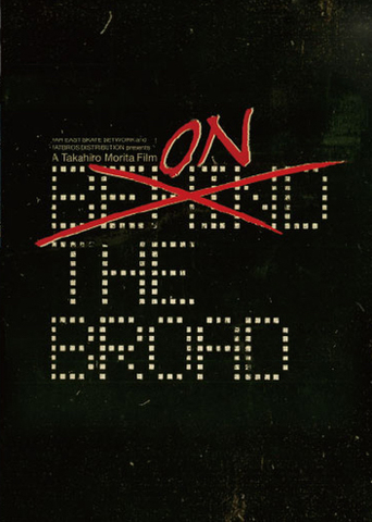 FESN / ON THE BROAD
