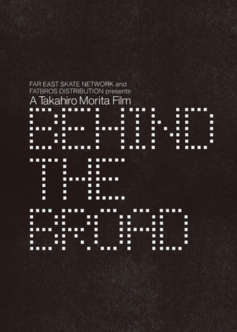 FESN / DVD「BEHIND THE BROAD」