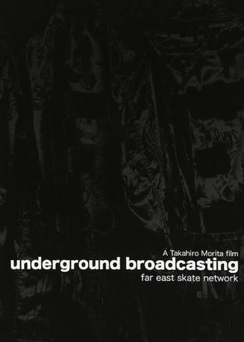 FESN / DVD [ underground broadcasting ]