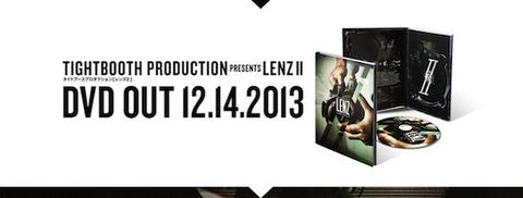 TBPR DVD / [ LENZ 2 ]