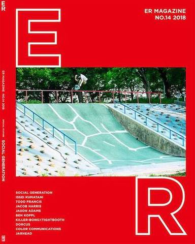 ER MAGAZINE / vol,14
