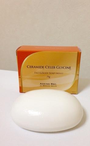 CERAMIDO CELEB GLYCINE /セラミド セレブ グリシン