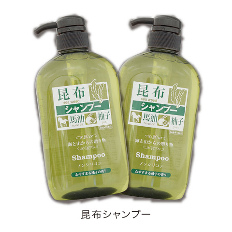 昆布&馬油SHシリーズ★お得な2本セット★
