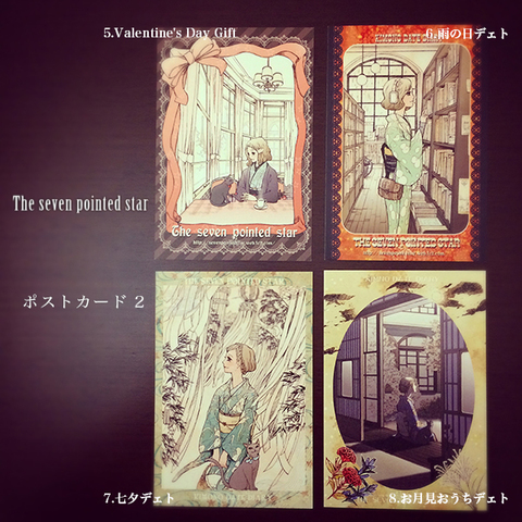 ポストカード2