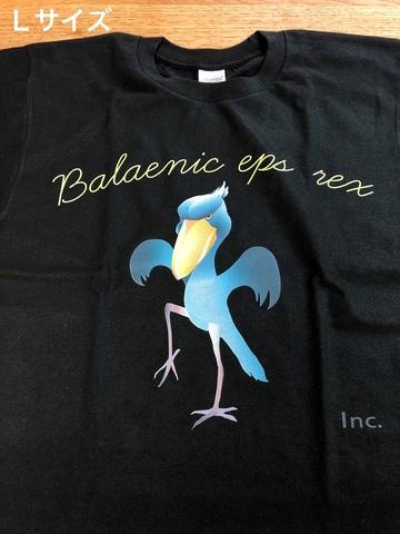 鶴のポーズをするハシビロコウTシャツ Lサイズ
