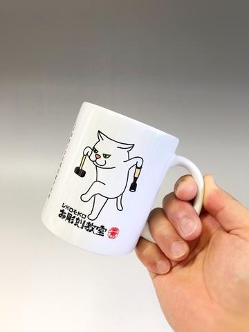 シドロモドロお彫刻教室マグカップ