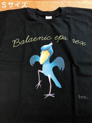 鶴のポーズをするハシビロコウTシャツ Sサイズ