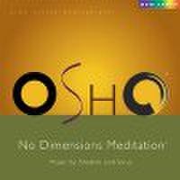 ノーディメンション瞑想 <60分>