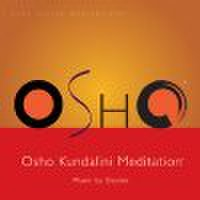 クンダリーニ瞑想 <60分>