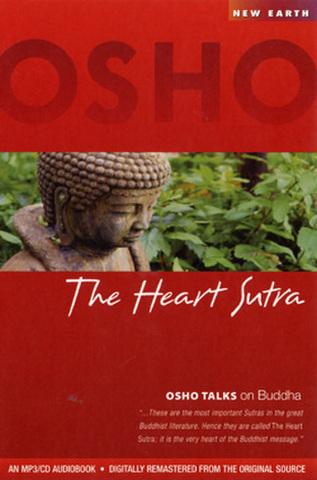 ■ ハート・スートラ  仏陀の般若心経を語る