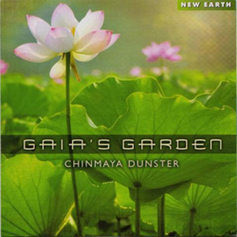 ■ガイアズ・ガーデン