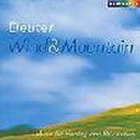 ■風と山と