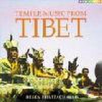 ■テンプルミュージック・フロム・チベット