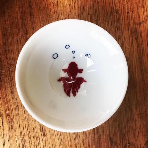 杉井酒造 平盃(金魚)