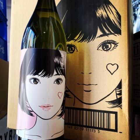 紅乙女酒造 紅乙女STANDARD江口寿史バージョン ごま焼酎 900ml