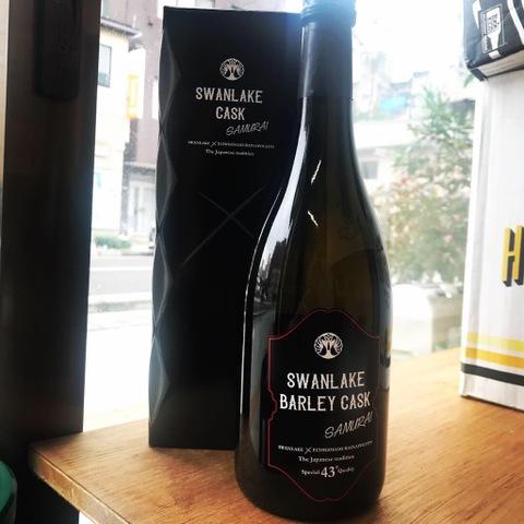 スワンレイク×玉川酒造 Swanlake Barley Cask SAMURAI 720ml