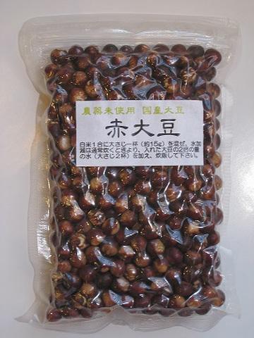赤大豆 200g