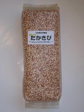 たかきび 1kg