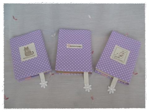 「しっぽ天使」文庫本ブックカバー・パープルドット
