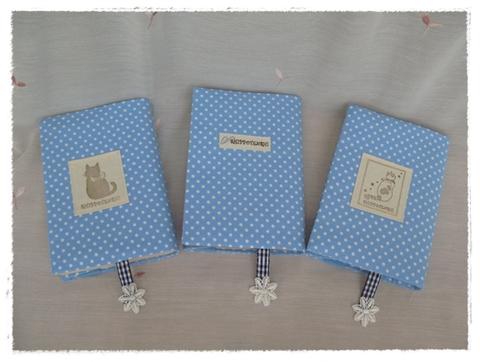 「しっぽ天使」文庫本ブックカバー・ブルードット