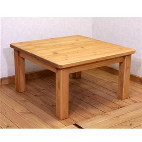 こたつテーブル 80cm角 ストレート脚