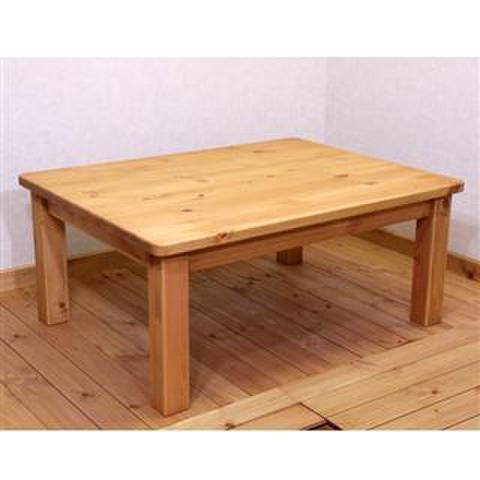 こたつテーブル 105×80cm ストレート脚
