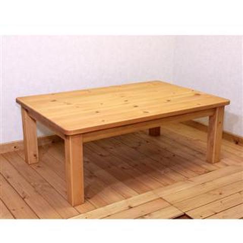 こたつテーブル 120×80cm ストレート脚
