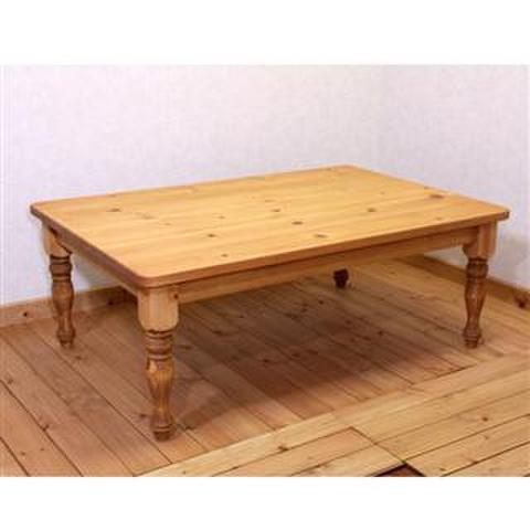 こたつテーブル 120×80cm スピンドル脚