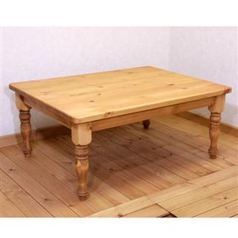 こたつテーブル 105×80cm スピンドル脚