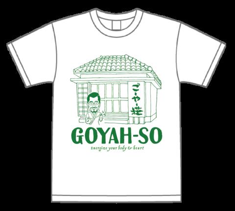 ごーやー荘オリジナルTシャツ リフォーム&ウェブリニューアル資金造成