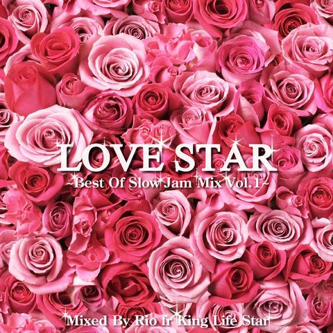 Love Star vol.1 [CD]