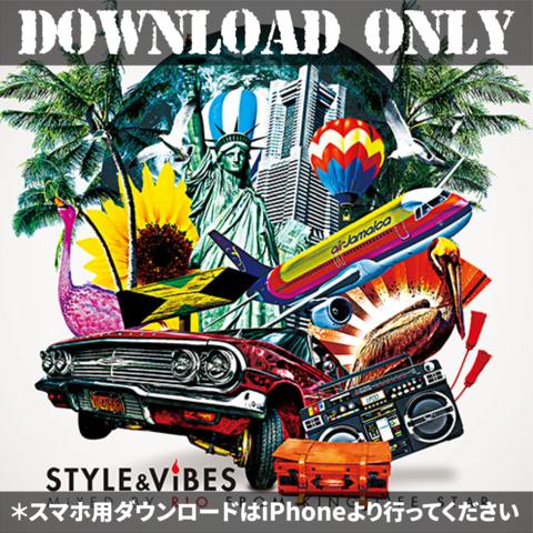 Style & Vibes vol.1 [ダウンロード]