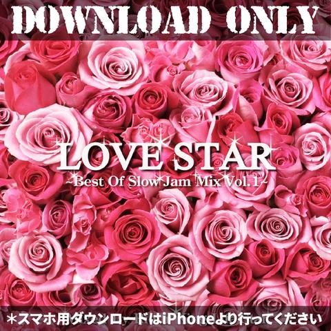 Love Star vol.1 [ダウンロード]