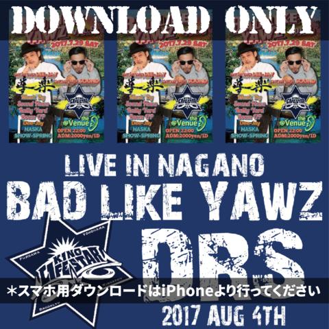 0804 drs Live In Nagano [ダウンロード]