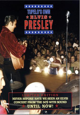 DVD『Tupelo's Own Elvis Presley』