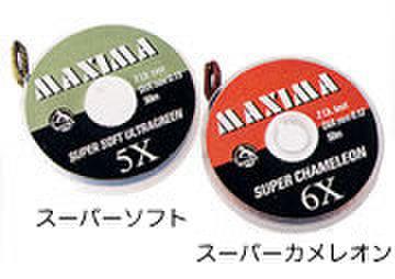 マキシマ                  スーパーソフト                ウルトラグリーン(クリアー)