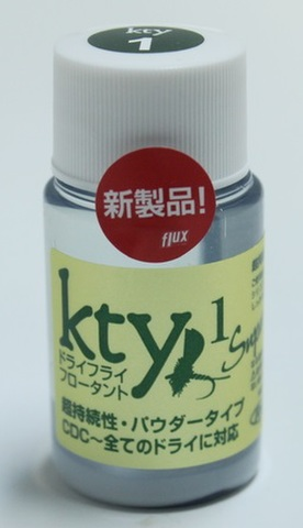 Kty 1 パウダー in リキッド  フルックス