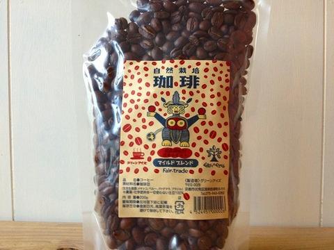 自然栽培コーヒー・マイルドブレンド 豆