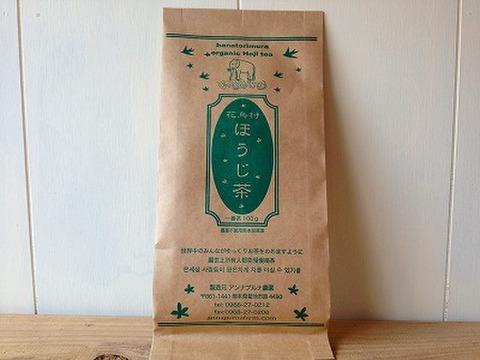 アンナプルナ農園の自然ほうじ茶