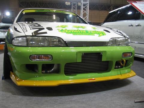 S14 シルビア 前期 フロントリップスポイラー(ナバーンバンパー専用)