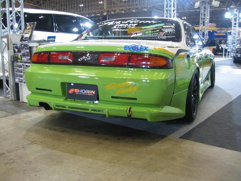 S14 シルビア リアハーフスポイラー(後期純正リアバンパー用)