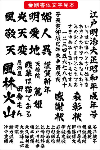 金剛(ダウンロード版)