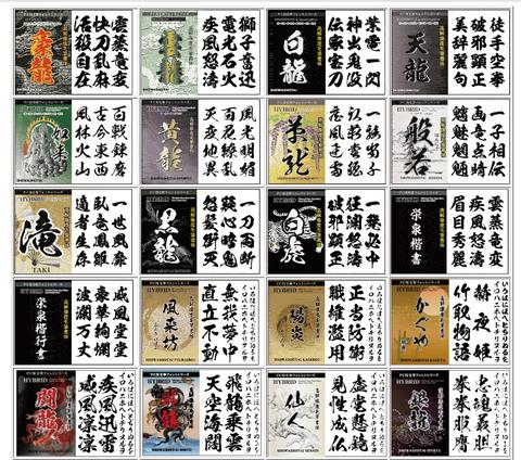 選べる4書体キャンペーン(CD-ROM)